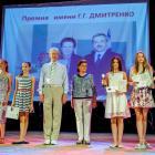 лауреаты премии Г.Г. Дмитренко, заслуженного работника физической культуры