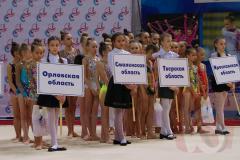 Фото Валерии Зайцевой